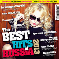 Audio CD The Best Hits of Russia 2013