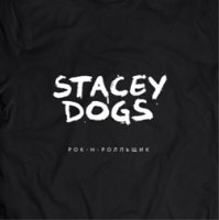 Stacey Dogs: ���-�-�������� (CD)