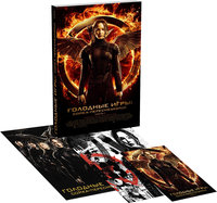 �������� ����: �����-������������. ����� I + ������������ ������� (DVD) / The Hunger Games