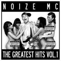 Audio CD Noize MC. The Greatest Hits. Vol. 1. Подарочное издание