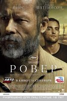DVD Ровер / The Rover