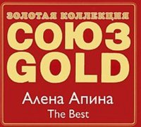 ������� ��������� ���� Gold. ����� �����: The Best (CD)