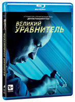 ������� ���������� (Blu-Ray) / The Equalizer