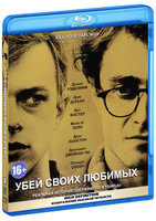 Blu-Ray Убей своих любимых (Blu-Ray) / Kill Your Darlings