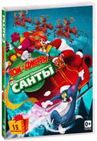 DVD ��� � ������: ��������� ��������� ����� / Tom and Jerry: Santa's Little Helpers