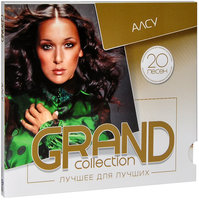 Grand Collection: Алсу (CD)