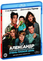 ��������� � �������, ���������, ���������, ����� ������ ���� (Blu-Ray) / Alexander and the Terrible, Horrible, No Good, Very Bad Day