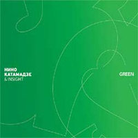 ���� ��������� & Insight: Green (CD)