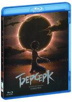 Берсерк. Золотой век: Фильм III. Сошествие. Коллекционное издание. (DVD + Blu-Ray)