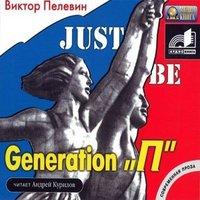 "Generation ""�"" (���������� MP3)"