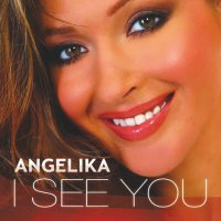 Angelika: I See You (CD)