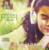 Audio CD ��� fresh