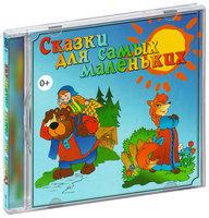 ������ ��� ����� ��������� (���������� CD)