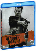 Blu-Ray Человек ноября (Blu-Ray) / The November Man