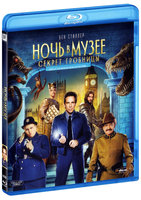 ���� � �����: ������ �������� (Blu-Ray) / Night at the Museum: Secret of the Tomb