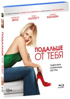 Blu-Ray Подальше от тебя (Blu-Ray) / In Her Shoes