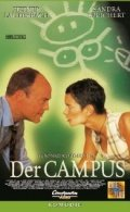DVD ������ / Der Campus