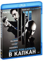 ����� ���������� � ������ (Blu-Ray) / Welcome to the Punch