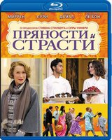 Blu-Ray Пряности и страсти (Blu-Ray) / The Hundred-Foot Journey