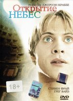 Открытие небес (DVD) / The Discovery of Heaven