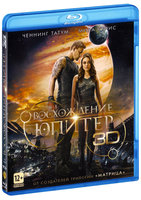 Восхождение Юпитер (Real 3D Blu-Ray + Blu-Ray) / Jupiter Ascending