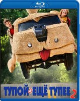 ����� � ��� ����� 2 (Blu-Ray) / Dumb and Dumber To