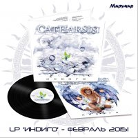 Catharsis: ������ (LP)