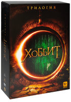 Хоббит: Трилогия (3 DVD) / The Hobbit: An Unexpected Journey / The Hobbit: The Desolation of Smaug / The Hobbit: The Battle of the Five Armies