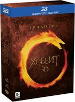 Blu-Ray Хоббит: Трилогия (6 Real 3D Blu-Ray + 6 Blu-Ray) / The Hobbit: An Unexpected Journey / The Hobbit: The Desolation of Smaug / The Hobbit: The Battle of the Five Armies