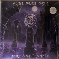LP Axel Rudi Pell: Circle of the oath (LP)
