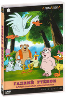 DVD ������ ������ / The Fantastic Adventures of the Ugly Duckling