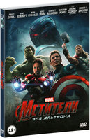 ��������: ��� �������� (DVD) / Avengers: Age of Ultron