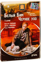 ����� ��� ������ ��� (2 DVD)