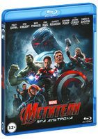 ��������: ��� �������� (Blu-Ray) / Avengers: Age of Ultron
