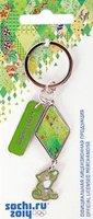 Брелок металлический Сочи-2014 Талисман Леопард и ромб с образом Игр (зеленый)