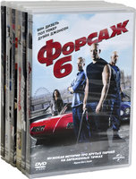 ������ 1-6 (6 DVD) / The Fast and the Furious / 2 Fast 2 Furious / Fast and the Furious: Tokyo Drift / Fast and Furious 4 / Fast Five / The Fast and the Furious 6