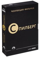 DVD Стивен Спилберг: Коллекция (6 DVD) / Indiana Jones and the Raiders of the Lost Ark / Indiana Jones and the Temple of Doom / Indiana Jones and the Last Crusade / War of the Worlds / Catch Me If You Can / The Terminal