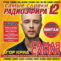 Audio CD ����� ������ ���������� 12
