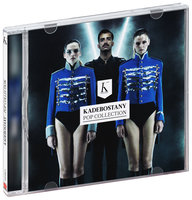 Audio CD Kadebostany: Pop Collection