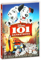 101 Далматинец (DVD) / One Hundred and One Dalmatians