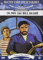 20 000 лье под водой (упрощенное издание) - купить мультфильм на ...