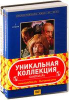 Бандл КОК Детектив. Часть 1 (3 DVD)