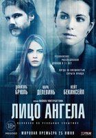 DVD Лицо ангела / The Face of an Angel
