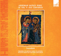 Духовная музыка. Армянская духовная музыка V-XIII веков (CD) / Armenian sacred music of the V-XIII centuries