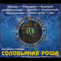 Audio CD ��� ������� ����: ���������� ����