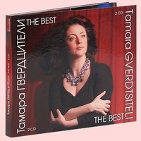 Audio CD ������ �����������. Best 2