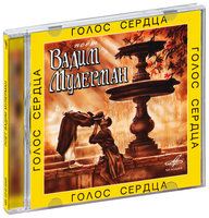 Audio CD �������� �����. ����� ������