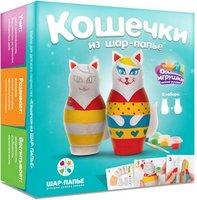 Набор для поделок своими руками: Кошечки из Шар-Папье