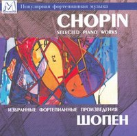 ��������. �����. ��������� ������������ ������������ (CD) / Chopin. Selected piano works