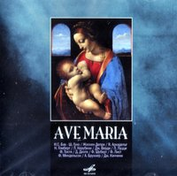 ��������. Ave Maria (CD)